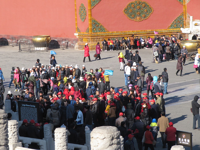 Forbidden City Tour Group