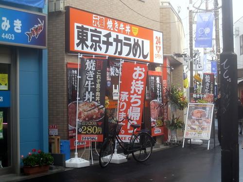 外観@東京チカラめし(江古田)