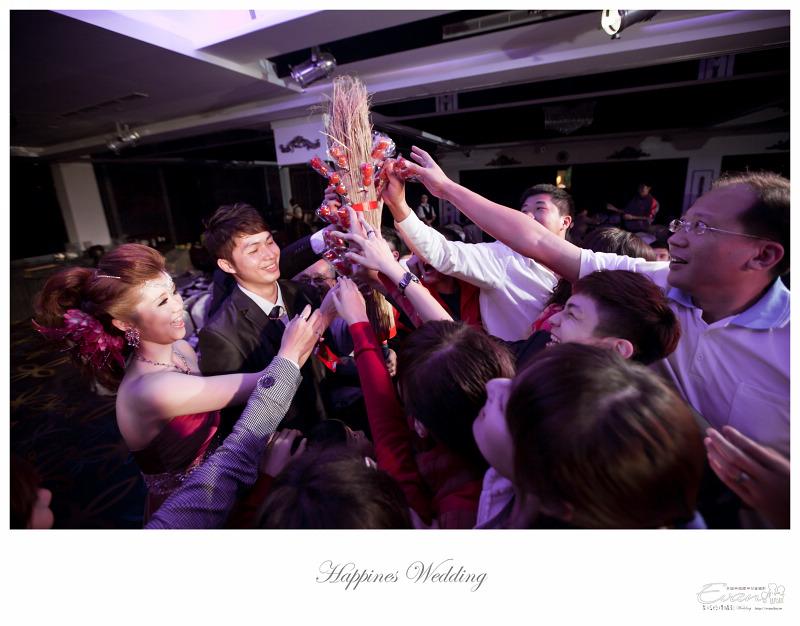 [婚禮攝影] 威智&佳慧  婚禮紀錄_0251