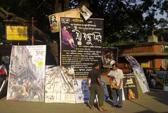 Academy of Fine Arts, Kolkata