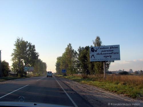 ukraine lwów lemberg украина leopolis львов львів ð›ñœð²ñ–ð² ð£ðºñ€ð°ð¸ð½ð° ð›ñœð²ð¾ð² lwã³w
