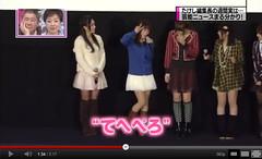 111205(2) - 女性聲優「日笠陽子」發明的「てへぺろ」榮登2011年度『日本高中女生流行語』銀賞!  (1/2)