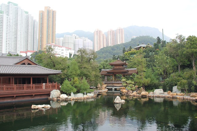 Nan Lian Garden Blue Pond and Pavilion Bridge