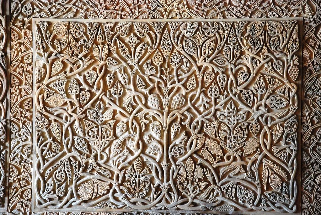 5 la mezquita y el palacio en el arte hispano musulm n - Medina azahara decoracion ...