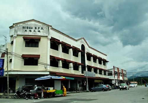 IMG_0147 Tanjung Rambutan , 红毛丹埠