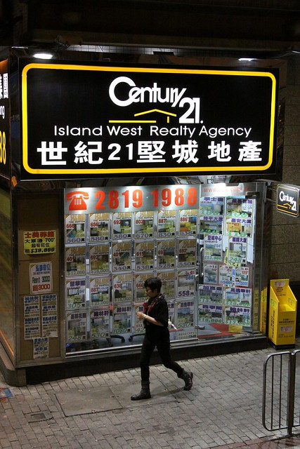 Real estate window in Kennedy Town, Hong Kong