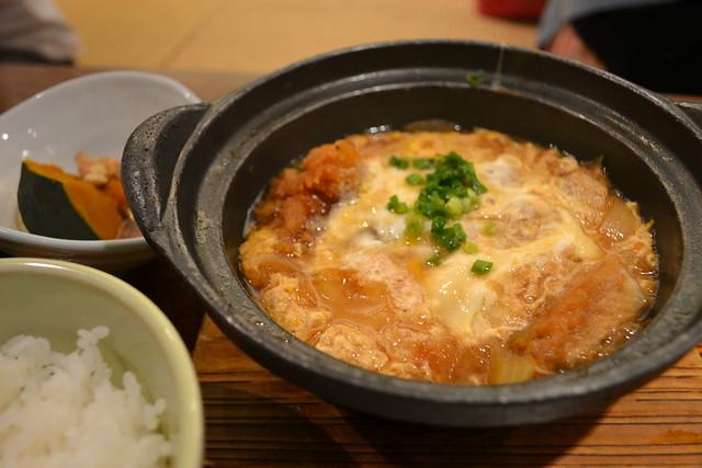 Katsu Toji, Ootoya, Orchard Central
