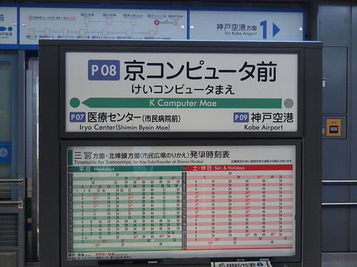 PC189424
