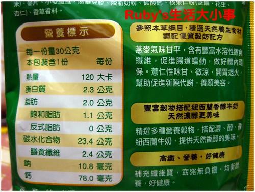 克寧臻品穀奶 (3)
