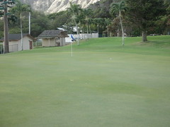 Hawaii Kai Golf Course 049