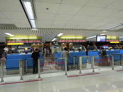 building, airport, check-in, food court, airport terminal, infrastructure,