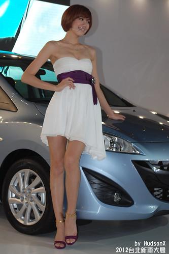 Mazda Girl(2)