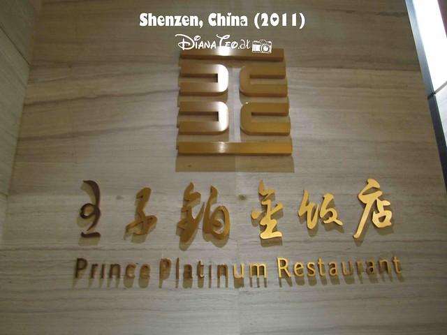 Shenzen 11