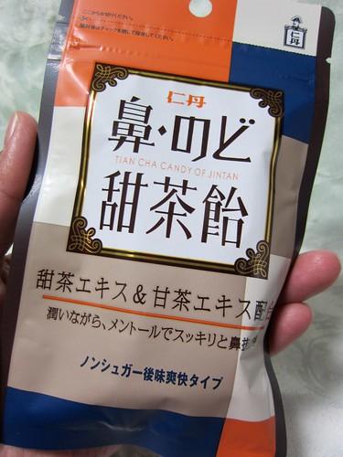 仁丹の鼻・のど甜茶飴