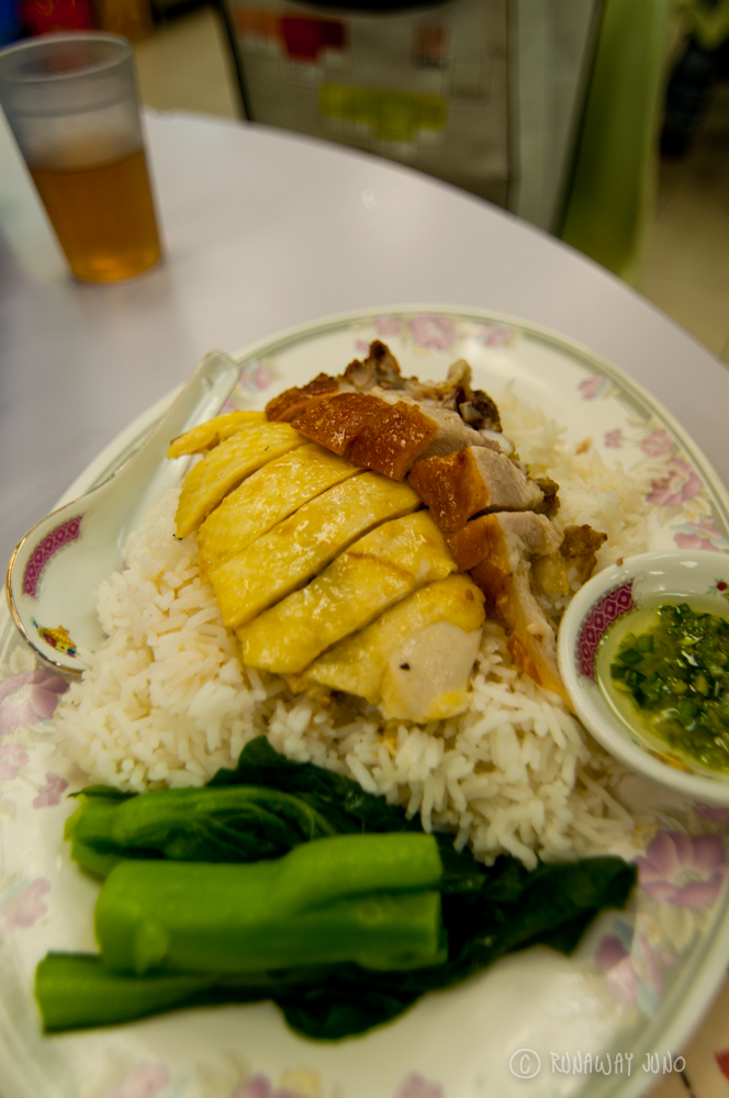 Chicken and Duck Rice