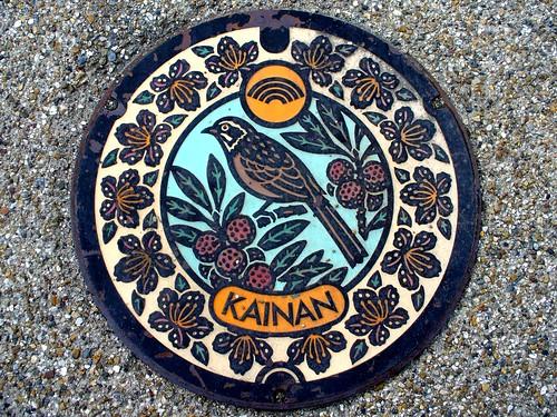 Kainan Wakayama manhole cover (和歌山県海南市のマンホール)