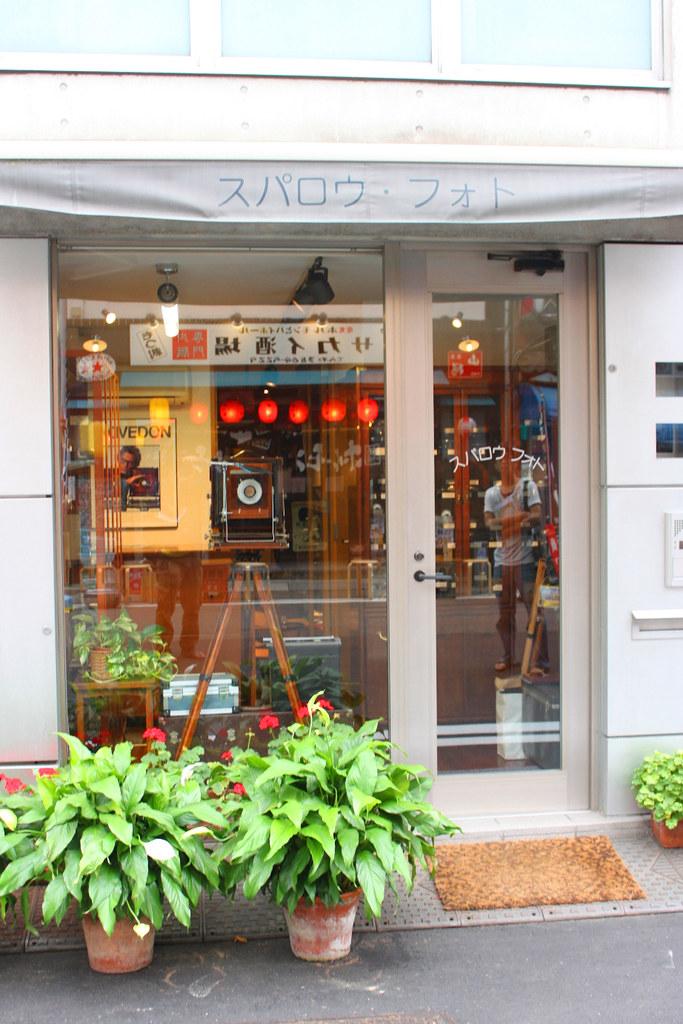 Bakurocho walking guide (12)