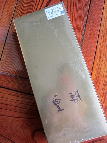 中華料理世界チャンピオン 点心 皇朝