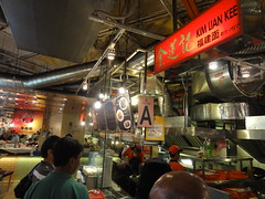 Kim Lian Kee at Lot 10 Hutong
