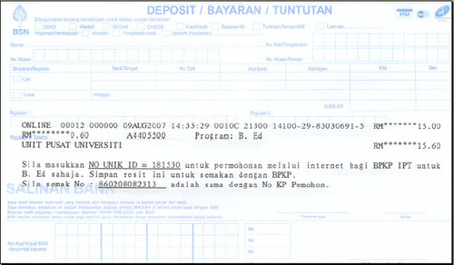 Slip Nombor Unik ID BSN