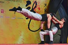 Acrobatics #14