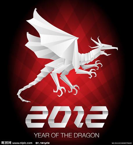 2012年ofdragon-01