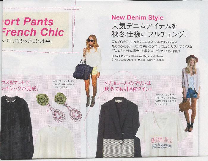 Vogue-Japan-gennaio