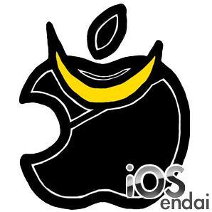iOSendailogo_black