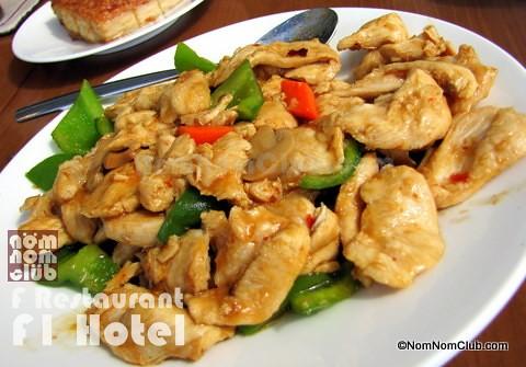Sichuan / Sechuan Chicken