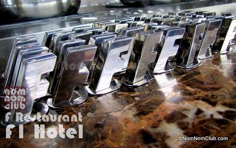 F Restaurant in Best Western Premier F1 Hotel
