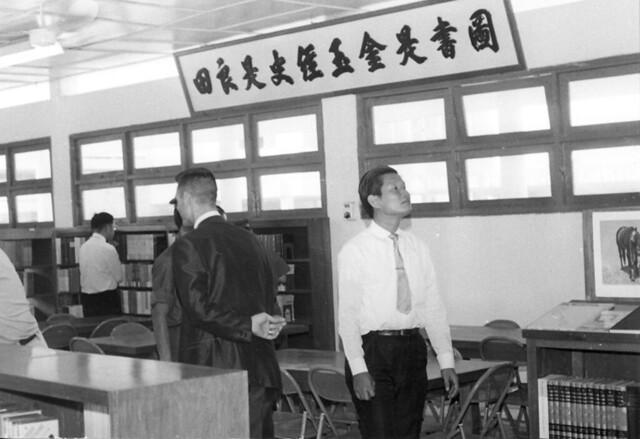 Lễ khánh thành Thư viện trường QG Nghĩa Tử