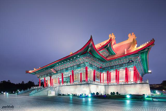 [architecture] National Chiang Kai-Shek Cultural Center