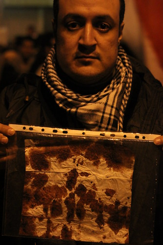 Blood of a Martyr.. - دم احد شهداء مجلس الوزراء
