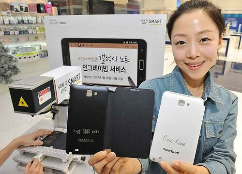 Galaxy Note engraving service