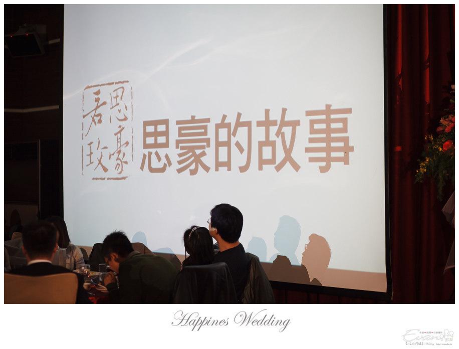 2012-01-01-14-03-04_00785