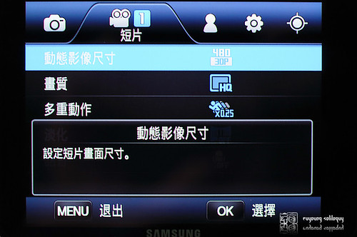 Samsung_NX200_video_05