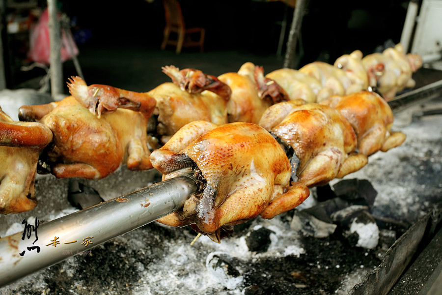 台南玉井美食|陳烤雞專家|碳烤鋼管雞