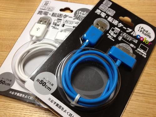 100円ショップの青いiPhoneケーブル