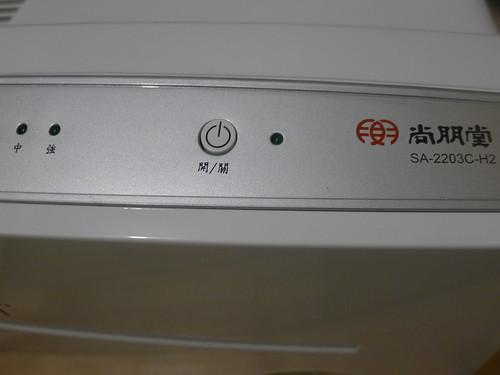 尚朋堂 SA-2203C 空氣清淨機