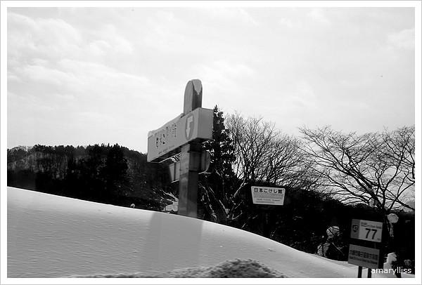2012日本東北Day4-240山形印象