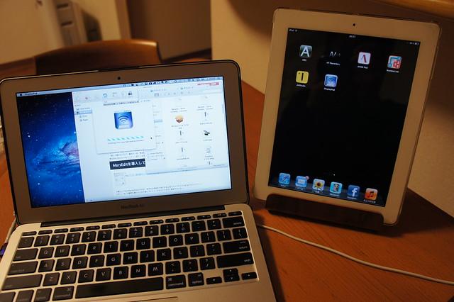 DisplayPad01