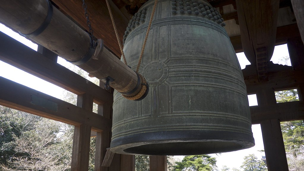 Enormous Bell