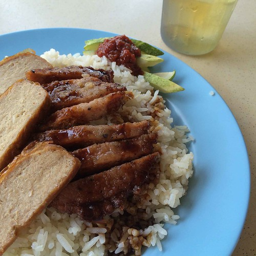 hong_yi_jurong_east_black_pepper_soy_chop_rice
