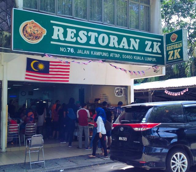 restaurant-zk-kampung-attap-front