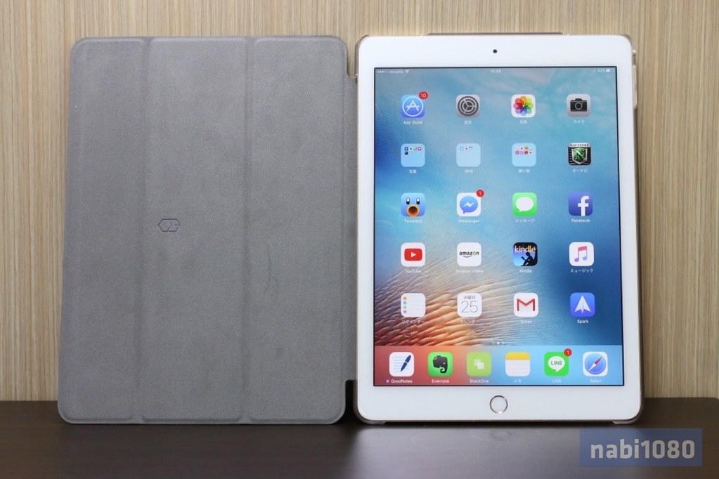 iPad Pro 9.7 cover06
