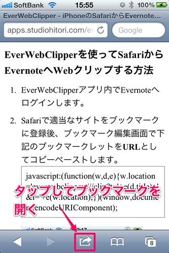 webcliper1-4