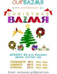 Event CHRISTMAS Bazaar 2011 OURBAZAAR_THUMB