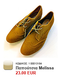 Melissa Shoes Thumb