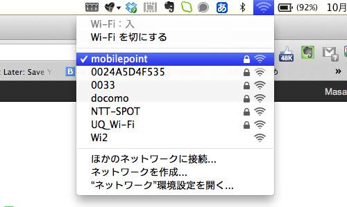 N700系無線LAN電波状況