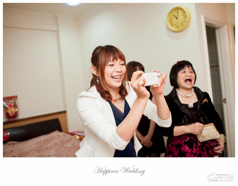 [婚禮攝影] 威智&佳慧  婚禮紀錄_0137